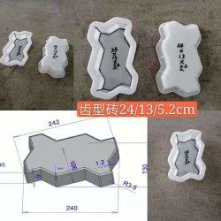 Muffa di plastica del nuovo di disegno del lastricatore blocchetto dell'interruttore di sicurezza