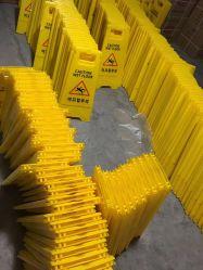 プラスチック警告の注意ボードの道路交通の危険信号