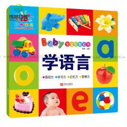 Nieuw Product 2018 het Boek van het Tijdschrift van de Raad van het Verhaal van de Sticker van Kinderen