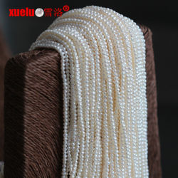 淡水の真珠の繊維の卸売のあたりの2.5-3mmのマイクロ小さいほぼ