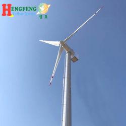 20kw turbina eólica aerogenerador generador de imán permanente generador de energía eólica