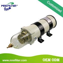 Racorエンジン1000fgのための自動車部品の空気オイルの円滑油水燃料水分離器のディーゼルフィルター