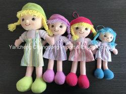 Plush Bonecas macio com cabelos de lã