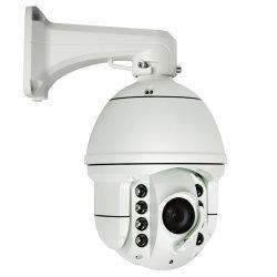 كاميرا الزوم بدقة 2 ميجابكسل 33× شبكة كاميرا الزوم iR Speed Dome PTZ