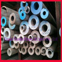 Аиио труба из нержавеющей стали (304 304L 316 316L 310S)