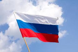 Luft-Verschiffen-Agens von China zum Russland-Fachmann-Absender