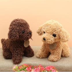 소형 연약한 강아지 귀여운 연약한 채워진 견면 벨벳 개