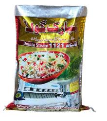 عذراء مادة [بّ] يحاك [فوود غرد] أرزّ حقيبة