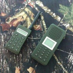 La chasse des oiseaux avec son lecteur MP3 500m Remote
