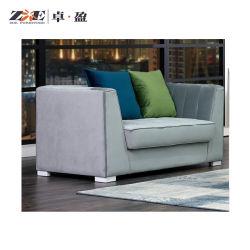 Foshan Estructura de madera Muebles de salón asiento dos sofá