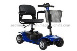 高品質のディスエイブルの人々のセリウムのための安全な移動性のEスクーター