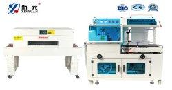 Livre d'étanchéité Xinyuan automatique Machine Machine d'Emballage Rétractable
