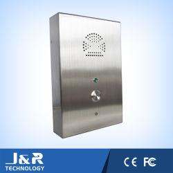Telefono Emergency Handsfree del portello del telefono dell'entrata dell'acciaio inossidabile di VoIP del telefono