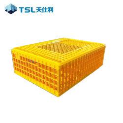 Хорошее качество пластиковый контейнер для транспортировки куриное мясо бройлеров курица, цыпленок/Бройлерных Plastictransportation ящик/каркас для плат/Box