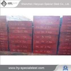ホットエクストルージョンダイ用卸売物価 1.2344/AISI H13/JIS SKD61