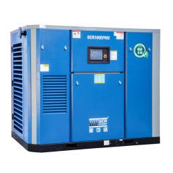 30% 전기 저축, 최신 저축 기술 SCR100epm2 Epm 나사 압축기, (SCR100EPM2)