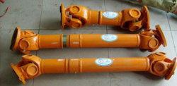 Универсального соединения вилки карданного шарнира, карданные валы, приводной вал