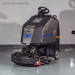 آلة تنظيف أرضية روبوت للتحكم عن بعد لتنظيف الأرضية