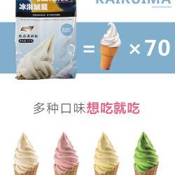 연약한 Premixed 아이스크림 분말
