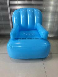 Пвх обычный стул /надувной мяч Sport стул / надувной односпальный диван / надувной диван Fan-Shape