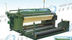 Subproceso tela de rafia, Bolsas de regalos de tejido industrial, Maquinaria Textil y piezas, máquina de tejer la fabricación de tejido de malla de polipropileno bolsa de arroz que hace la máquina