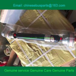 Шаровой головки приводной вал, приводной Sahft для китайского города по шине CAN шины со стороны пассажира