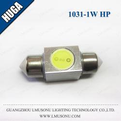 31mm 1W 高出力 LED ファストンバルブ(車両用