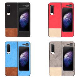 Tissu denim Téléphone cas multicolore pour Samsung Galaxy replier 4g 5g W20