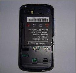 WiFi Handy (N97)