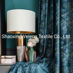 Poliéster sencilla Post-Modern Holland Velvet gruesa cortina parasol mobiliario nórdico High-Grade tejido de calidad