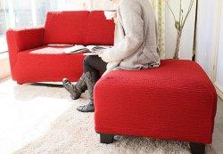 방석 Cover/Chair Cover 또는 Slip Cover Bs Cc004