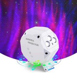 Звезда ночное освещение проектор, ночного света лазера Nebula Cloud проектор для детей с одной спальней и детского питания