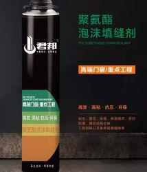 China Fabricante Bom Preço 750ml espuma de PU para venda, pulverize líquidos químicos Hard espuma de poliuretano para a estanqueidade da porta e janela