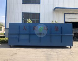 Los desechos químicos compacta Planta de Tratamiento de Agua de efluentes con alta calidad