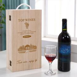 مصنع كامل بيع أنواع من صندوق التعبئة صندوق هدية خشبية صندوق نبيذ لرضّاعتين