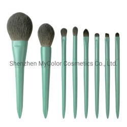 熱い販売8PCS化粧品の構成のブラシセットの青い基礎光沢度の高いアイシャドウのブラシの美