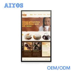 Zoll LCD des multi Funktions-multi Fingerspitzentablett-HD 50 Bildschirmanzeige bekanntmachend