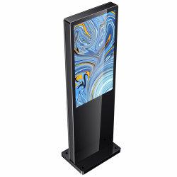 Hoge kwaliteit 32 43 49 55 65 75 86 inch Outdoor Digital Signage Big Screen LCD Advertising Monitor TV
