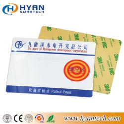 쉬운 뒷쪽에 접착제를 가진 플라스틱 PVC 카드를 전송하십시오