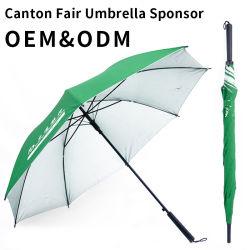[هيغقوليتي] [لوو بريس] إعلان مظلة عادة طبق علامة تجاريّة يعلن [سون] مظلة مستقيمة