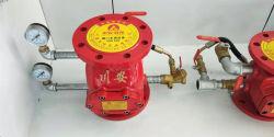 O ca Y Strainer-Brass Europeia Preço da Válvula de Acoplamento para válvula de alarme