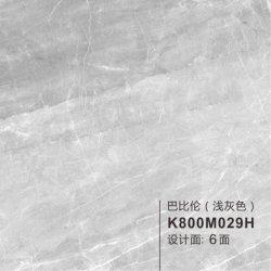 Kwaliteit 800*800 K800m029h Foshan een Ceramiektegel van het Doel van de Steen Multi - Muur en de Grond van de Ceramiektegel van de Oppervlakte van de Oppervlakte de Lichtgrijze Universele Multi -