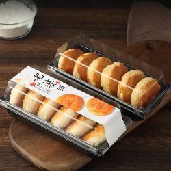 Pastel de panadería personalizables de plástico de embalaje de alimentos