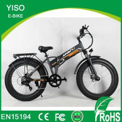 Nouvelle arrivée tendance future pour le transport Ebike 20 pouces compact et portable de pneus de vélo électrique pliant Fat Ebike