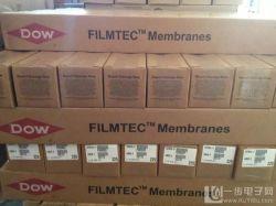A Dow Filmtec Sw30-4040 membranas de osmose inversa