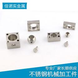 CNC de piezas de válvula de acero inoxidable
