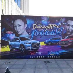 Publicidade populares personalizados Banner sinalizadores de marketing de terceiros