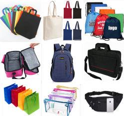 卸し売りペーパーショッピングギフト袋、非編まれた衣服ポリエステルPVCクーラー袋、キャンバスの綿の戦闘状況表示板のドローストリングの学校のバックパック、再使用可能で装飾的な旅行袋