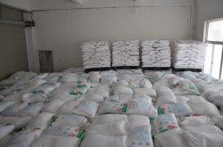 의학 사용 병원 사용 [Fe (CN) 6] 4 순수한 소금 가격 많은 알루미늄 염화물, 무기염, 많은 알루미늄 염화물을%s 순수한 소금 높은 순수성 99.9% Naci