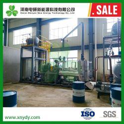 1MW de la biomasse de gazéification à lit fluidisé avec de la vapeur Turbin